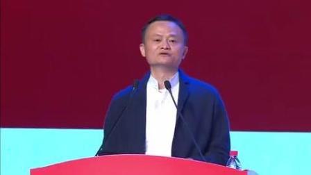 马云在杭州师范大学110周年校庆纪念大会上的演讲