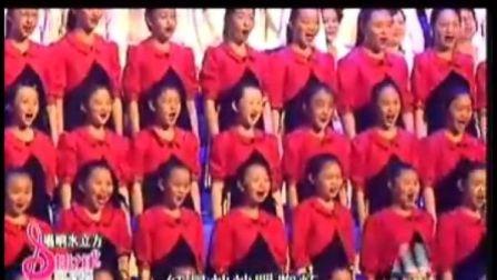 红色岁月 少年合唱《闪闪的红星》歌曲
