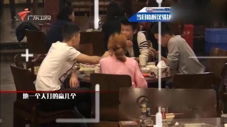 实拍: 醉汉餐厅内骚扰女顾客, 粉衣女孩勇敢站出相助!