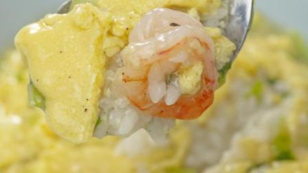 饭米食谱 I 一分钟学会虾仁滑蛋饭