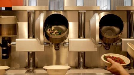 这家餐厅大厨是机器人, 像滚筒洗衣机一样炒菜, 你敢吃吗?