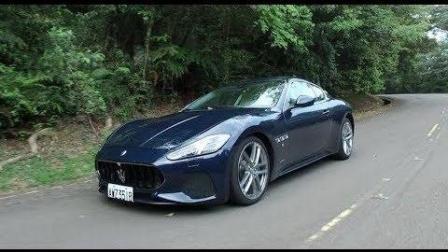 最美的意大利GT: 试驾玛莎拉蒂GT