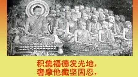 《大方广佛华严经》卷05 世主妙严品第一之五 读诵