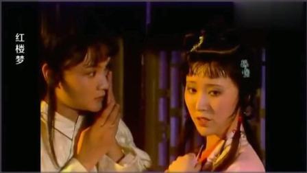 《红楼梦》87版, 贾宝玉被烫伤脸上留疤, 这下林黛玉心疼惨了
