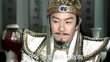 薛平贵与王宝钏: 宝钏知道平贵娶了代战, 十分的伤心