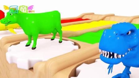 少儿早教动画: 恐龙奶牛过河染色认颜色