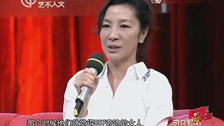《007明日帝国》为展现杨紫琼的功夫, 让她和武术指导对打!