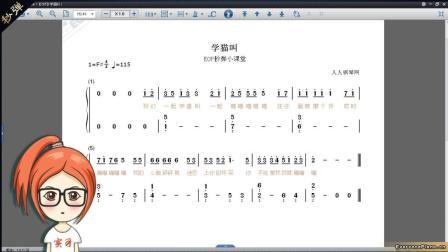 3分钟学会学猫叫键盘钢琴指法-EOP秒弹小课堂