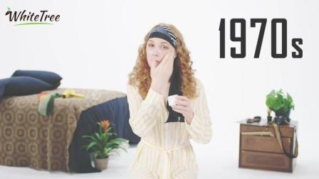 100年晚间护肤日常的演变