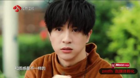 《无限歌谣季》薛之谦杨迪扮小熊参加婚礼找情书的灵感, 老薛摘下熊头套为新人献歌送祝福