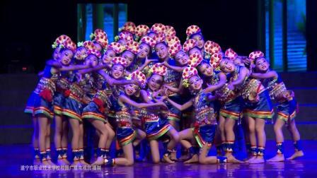 遂宁市中小学生艺术节舞蹈《嘎洒江边小花腰》
