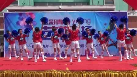 校园艺术节舞蹈《啦啦操》
