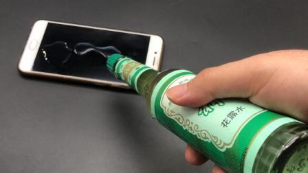 花露水倒在手机上, 简直太棒了, 解决了天天用手机的人一大烦恼