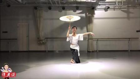 古典舞《伞美人》, 完美的舞蹈基本功在男性中罕见, 舞韵美得陶醉