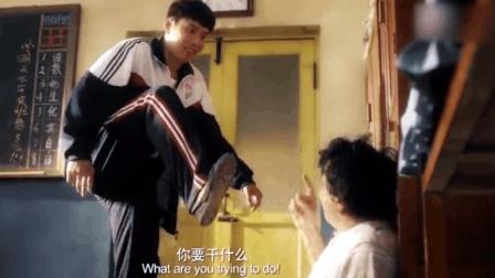 《夏洛特烦恼》里大春这段也太逗了: 王老师, 你看我鞋好看不?