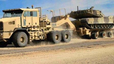 运送坦克的车究竟有多厉害? 渣土车、卡车什么的都靠边站!