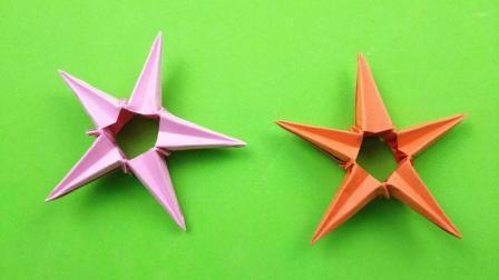 教你用纸折个这样的星星送人, 折法简单谁见都喜欢, 手工折纸视频