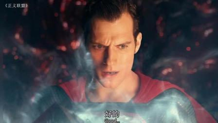 超人: 我充钱了! 荒原狼: 明白了!