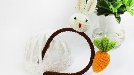 织一片慢生活–兔子胡萝卜发箍手工编织教程毛线的编织过程