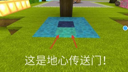迷你世界: 迷你世界: 制作第二种地心传送门, 不用地心门框一样可以去地狱!