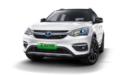 比亚迪宋EV400的电池容量和续航能力怎么样?