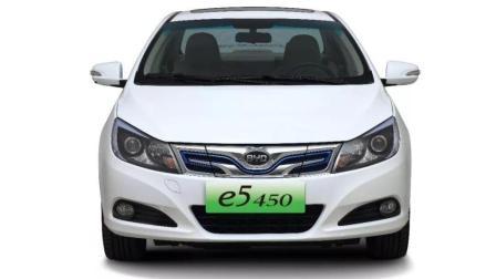 比亚迪E5 450能获得多少补贴? 买车送充电桩吗?