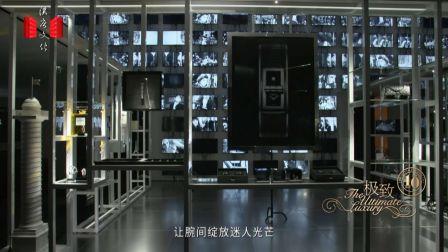 香奈儿 · 2018巴塞尔国际钟表珠宝展