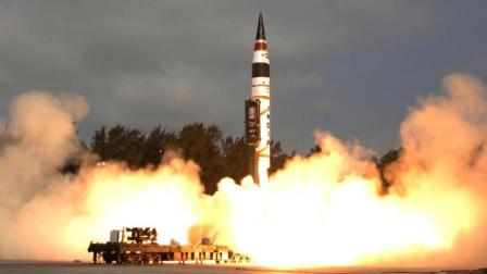 5000公里射程携带1.5吨核弹头, 印度自信宣称: 我们已成为导弹强国