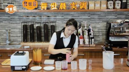 英德市奶茶培训-誉世晨奶茶学校教学制作草莓奶宝饮品