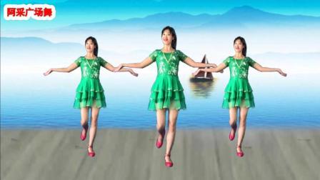 8步广场舞《北江美》优美的旋律优美的舞 看看就能学会