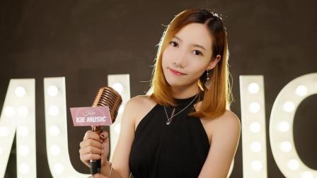 美女翻唱王菲粤语《给自己的情书》特别的嗓音, 好喜欢