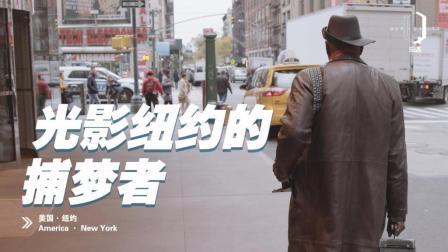 一个人街拍、且不修片的第40年