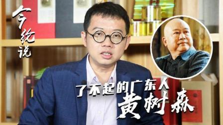 金庸梁羽生小说竟然是这样进入中国内地的!