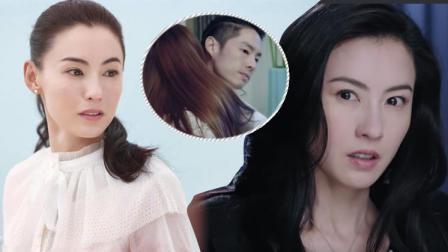 《如果爱》08集cut, 无法生育的嘉玲看到老公与情人私会后泪崩