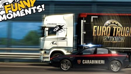[欧洲卡车模拟2联机]逗逼脑残的车祸集锦 EP79(ETS2MP)