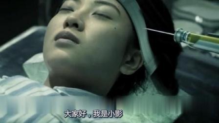 疯狂科学家为了复活女友, 竟然拿尸体做实验