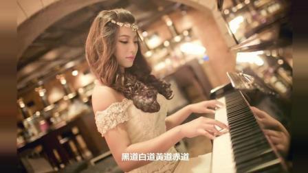 香港音乐鬼才黄霑经典词曲盘点-《道》道可道, 非常道, 我自寻我道