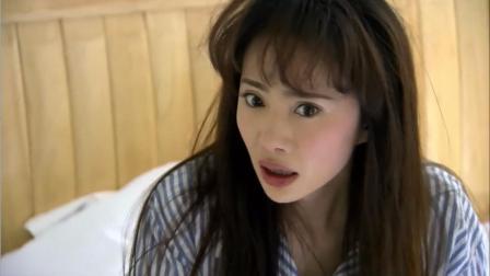 家和万事兴:宋香的下场让人唏嘘,最后竟被关进精神病院