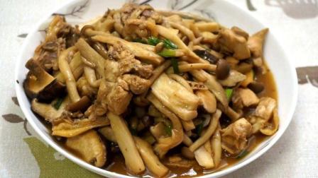 这样做鸡肉炖杂菇做法简单易上手, 比小鸡炖蘑菇好吃