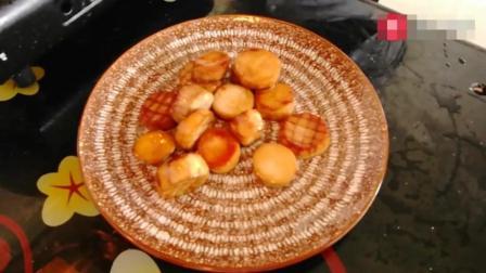 《天天饮食》杏鲍菇的做法