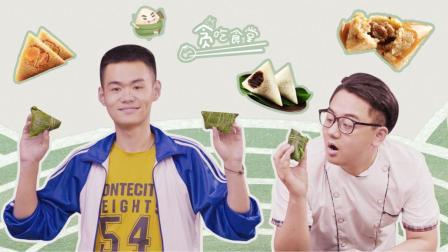 试吃了5款粽子, 4家老字号PK网红星冰粽, 被星巴克种草!