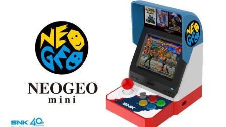 SNK NEOGEO mini游戏主机网络发布会 中文字幕版