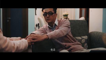 《惊魂夜》  男作家拈花惹草 遭情人纠缠怒发飙