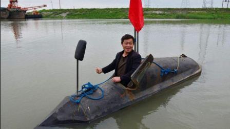 厉害! 中国53岁农民, 花费5000元造了个2吨潜艇, 获得国家专利
