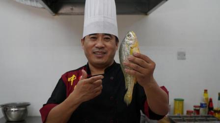 大厨教你一道烧黄鱼, 这个做法营养高味道棒, 让吃过的人念念不忘