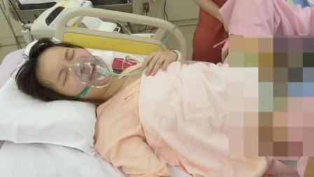 日本医院实拍难产孕妇的分娩过程, 产妇已精疲力尽全靠意志在死撑!