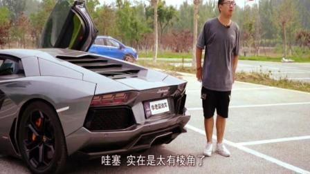 李老鼠说车: 豪车兰博基尼百公里加速只需2.9秒, 太霸气了
