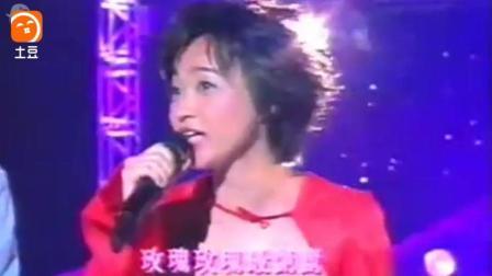 1998年刘德华, 周华健, 陈慧娴3人同台献唱, 现场互相调侃