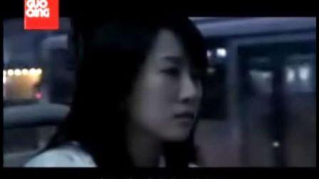 《守着你到永久》MV 蜗居 插曲 小贝海藻恋爱史