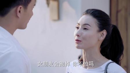 恋爱中的宝贝, 张柏芝和徐志贤爱情甜蜜蜜的N个瞬间